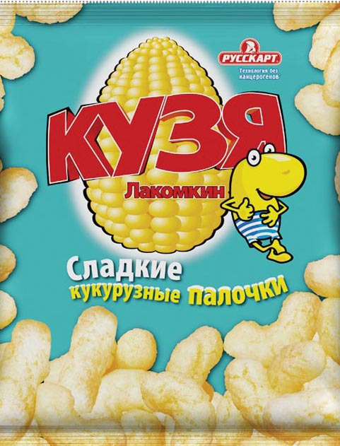 Russian corn pops
