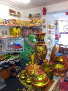 Русский магазин в Бевервейке в Голландии Русская Телега