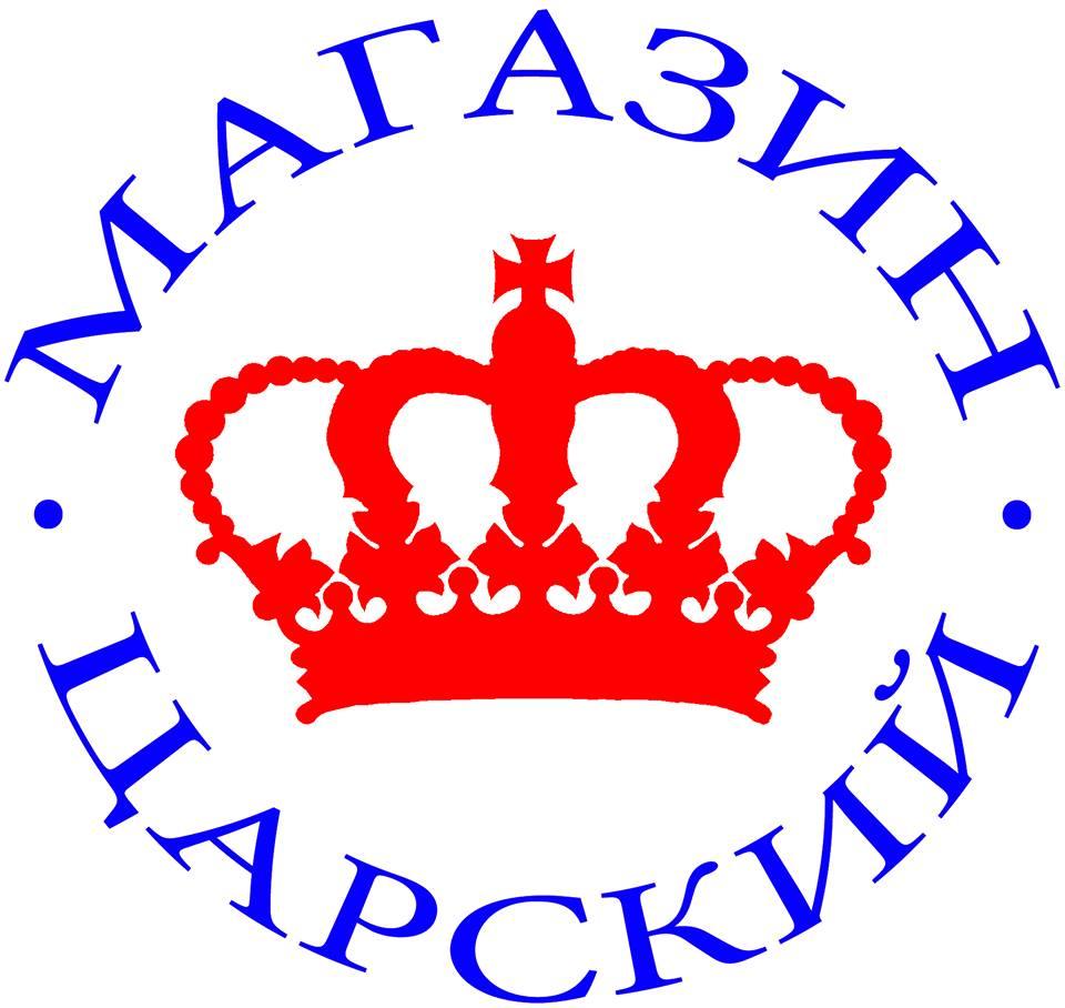 Царский-русский-магазин-в-Гааге