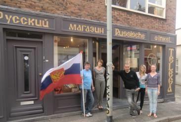 русский-магазин-Bewerwijk
