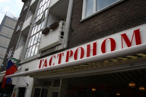 NikaRu русский магазин в Роттердаме