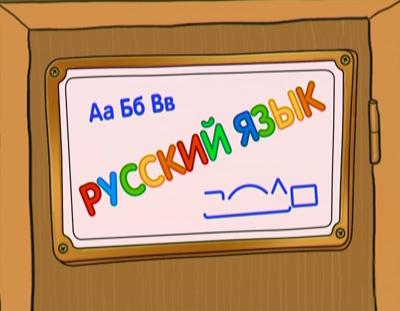 Русский-язык-детям-в-Голландии