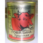 ٌRussian food tushonka